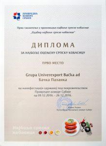 diploma-za-najbolju-srpsku-kobasicu