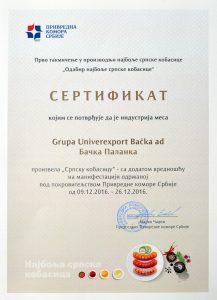 sertifikat-za-najbolju-srpsku-kobasicu-a